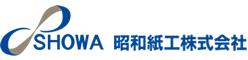 SHOWA 昭和紙工株式会社