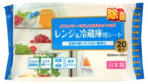 レンジ冷蔵庫